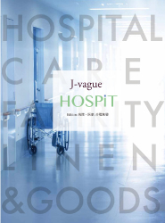 HOSPiT/J-vague
